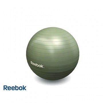 REEBOK GYM BALL - 55 CM champagne