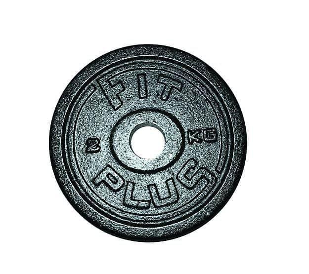 Kotouč Fit Plus 2kg kov - pár