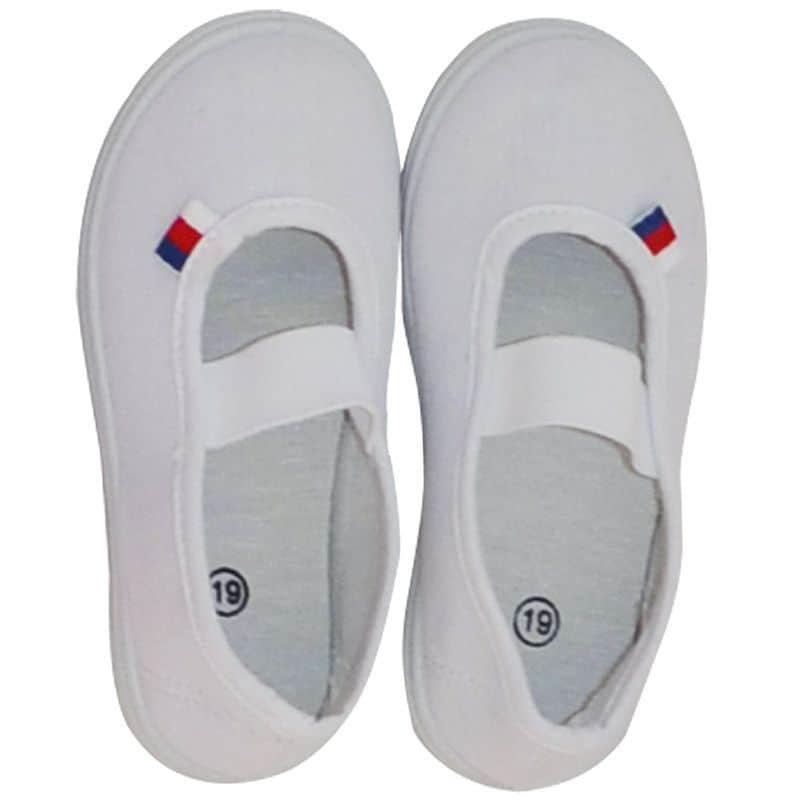 Cvičební obuv JARMILKY, bílé