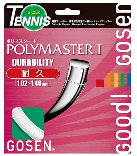 Polymaster I tenisový výplet  200m