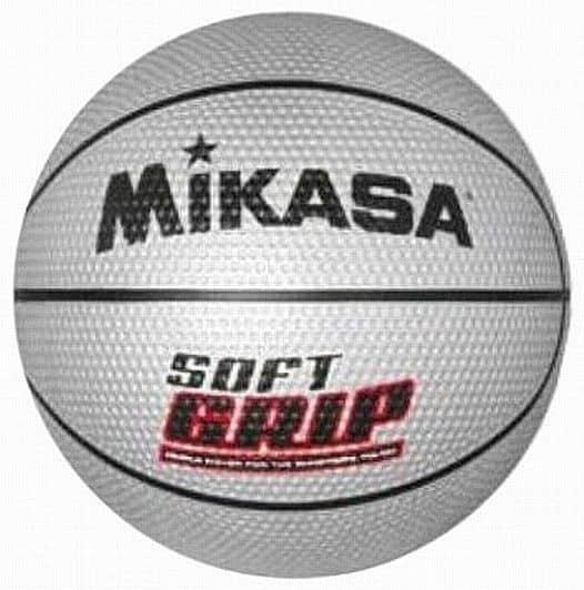 BD1000 Silver basketbalový míč