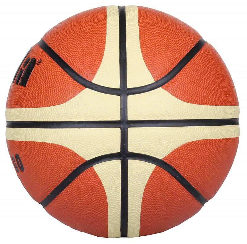 Chicago BB6011S basketbalový míč