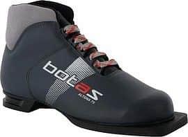 Dětské boty na běžky Botas ALTONA NN75 40